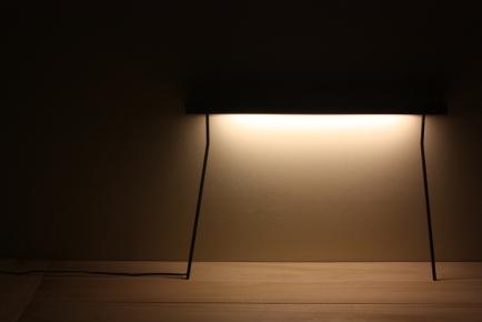 Un bel objet lumineux signé Yenwen Tseng