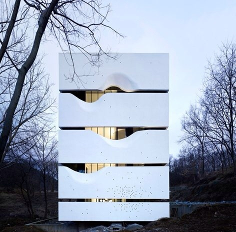 architecture contemporain 4 block chine N°4 house Nianjing Chine