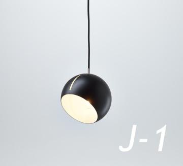 J-1 : La design suspension Tilt Globe de Nyta