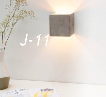 J-11 : La sobre applique murale, B3 de Gantlights