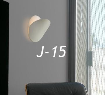 J-15 : La pratique et élégante Applique murale Ovo de Faro
