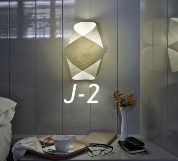 J-2 : La délicate applique murale, Orbit de LZF