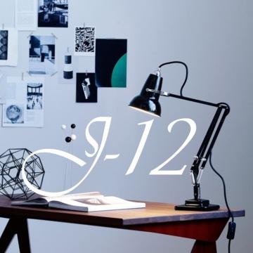 J-12 : Agencez votre espace de travail avec les couleurs de Noël !